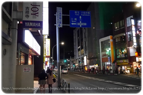 sayomaru11-210.jpg
