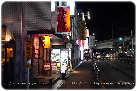 sayomaru11-211.jpg