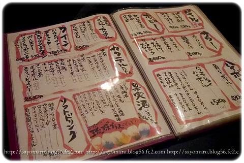 sayomaru11-216.jpg
