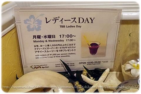 sayomaru11-243.jpg