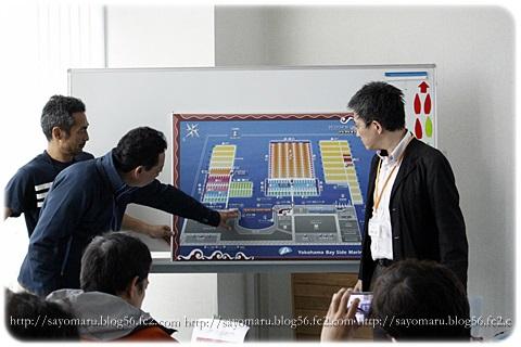 sayomaru11-280.jpg