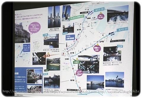 sayomaru11-282.jpg