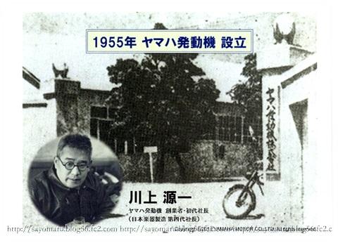 sayomaru11-307.jpg