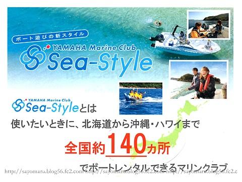 sayomaru11-309.jpg