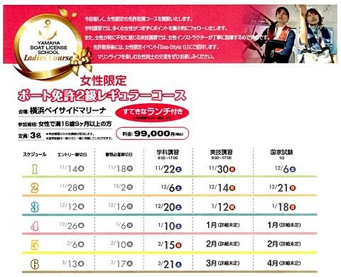 sayomaru11-316.jpg