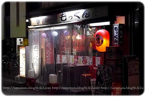 sayomaru11-318.jpg