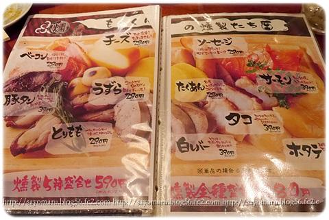 sayomaru11-324.jpg