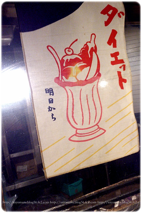 sayomaru11-338.jpg