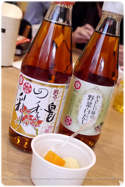 sayomaru11-360.jpg