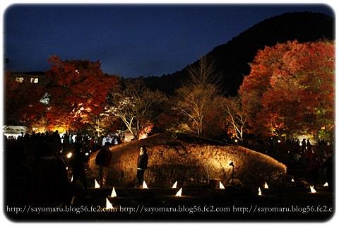 sayomaru11-409.jpg