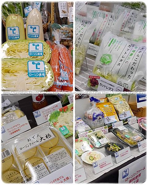 sayomaru11-419.jpg