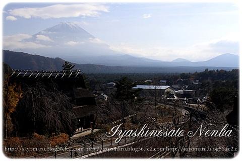 sayomaru11-443.jpg