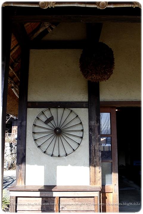 sayomaru11-450.jpg