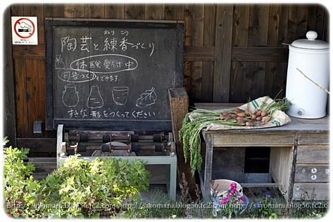 sayomaru11-455.jpg