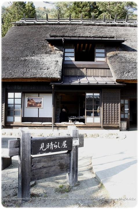 sayomaru11-486.jpg