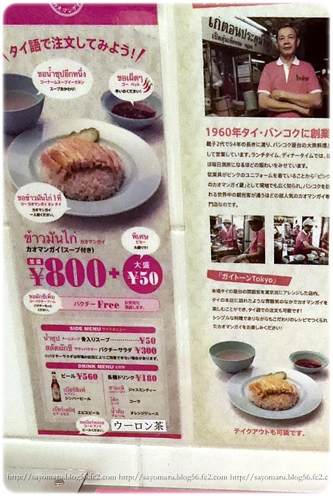 sayomaru11-502.jpg