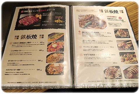 sayomaru11-537.jpg