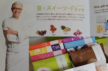 お菓子ブログ用