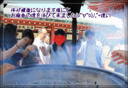 浅草寺1ブログ用