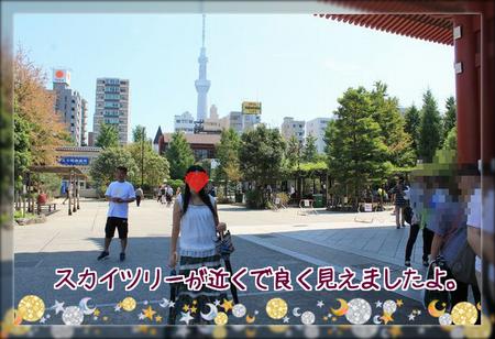 浅草寺2ブログ用
