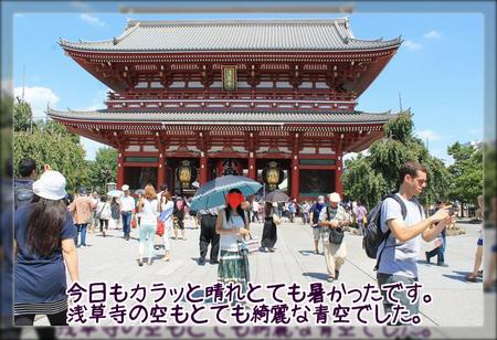 浅草寺3ブログ用