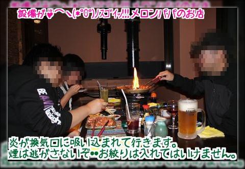 誕生日パーティー④