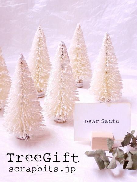 TreeGift_3.jpg