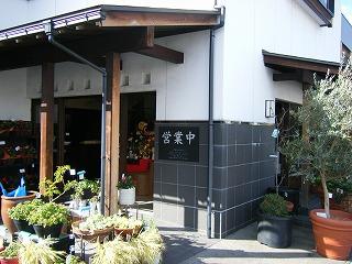 桃山ぶどう園 012