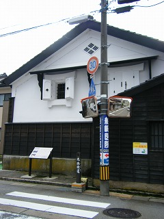 米騒動 013