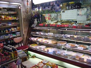 肉の松川 016