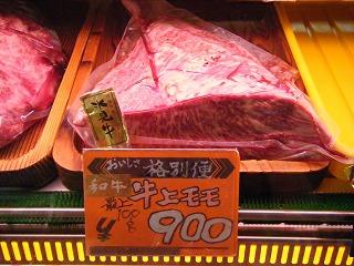 肉の松川 017