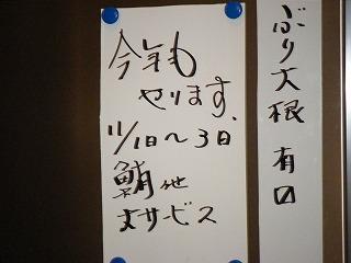 寿司栄 001