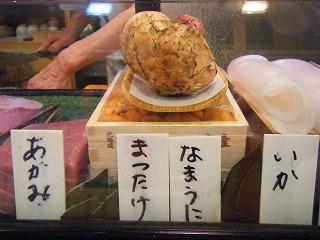 寿司栄 002