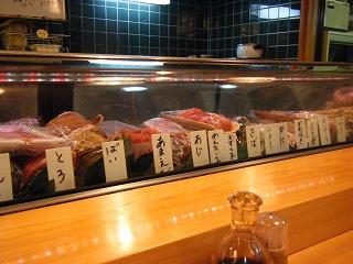 寿司栄 003
