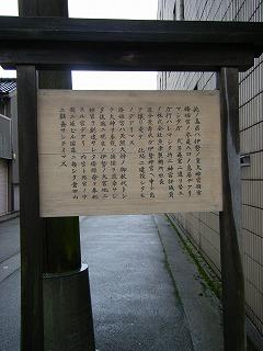 魚津神社 002