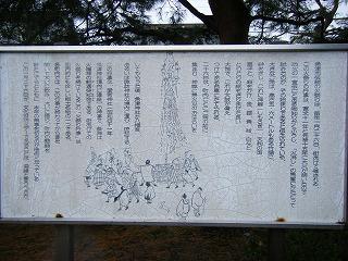 魚津神社 010