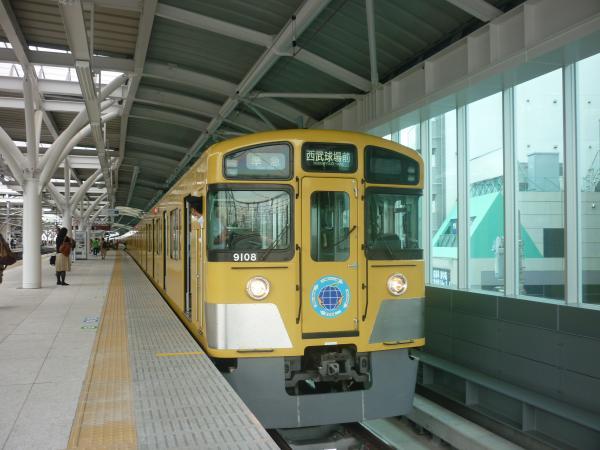 西武9108F 準急西武球場前行き2 2012-06-23