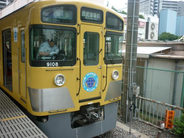 西武9108F 準急西武球場前行き3 2012-06-23