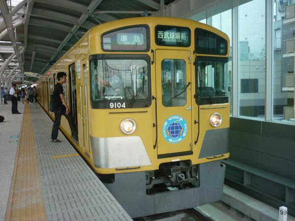 西武9104F 準急西武球場前行き2 2012-06-24