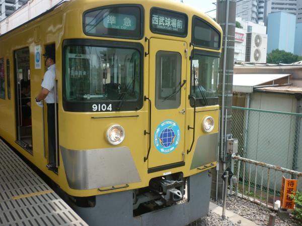 西武9104F 準急西武球場前行き3 2012-06-24