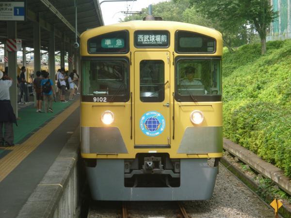 西武9102F 準急西武球場前行き2 2012-06-24