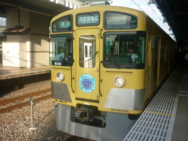 西武9106F 準急西武球場前行き 2012-10-20