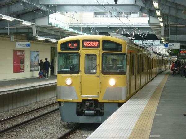 西武2087F 各停西武球場前行き1 2013-03-30