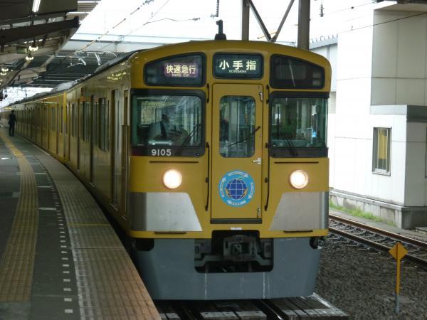 西武9105F 快速急行小手指行き1 2013-03-30