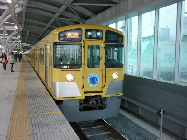 西武9107F 急行飯能行き 2013-03-30