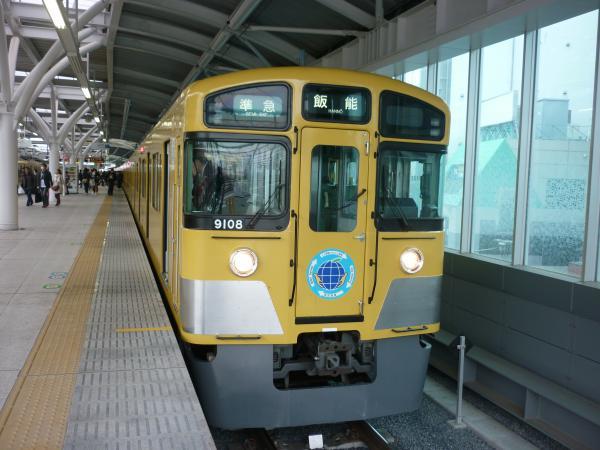 西武9108F 準急飯能行き 2013-03-30