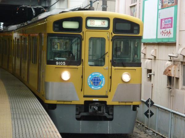 西武9105F 臨時回送 2013-03-30