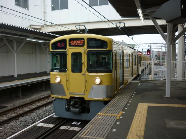 西武2071F 急行西武新宿行き1 2013-03-30