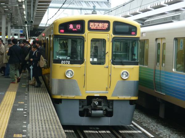 西武2071F 急行西武新宿行き2 2013-03-30