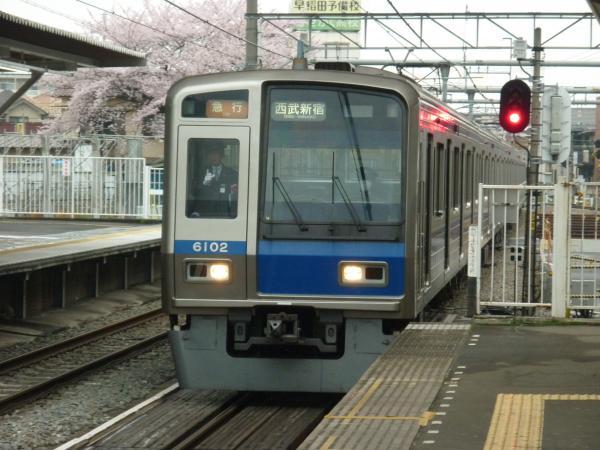 西武6102F 急行西武新宿行き 2013-03-30